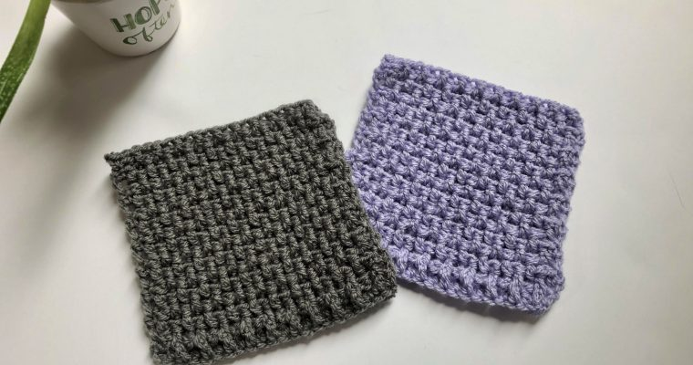 Free Bonding Square Crochet Pattern